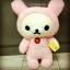 ตุ๊กตา โคะริลัคคุมะ korilakkuma 18นิ้ว หูกระต่าย thumbnail 1