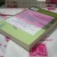 สาวบ้านไร่หัวใจมีรัก/รมณ-กรกวี-โยธกา # หนังสือใหม่ โปรส่งฟรี thumbnail 4