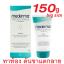 Mederma Stretch Marks Therapy 50 g. รอยแตกลายจางหาย ราคาถูกพิเศษ หาซื้อได้แล้วที่นี่ thumbnail 2