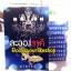 ละอองราคี / มาชาวีร์ หนังสือใหม่ทำมือ *** สนุกค่ะ *** thumbnail 1