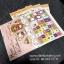 สมุดระบายสี ริลัคคุมะ พร้อมสติ๊กเกอร์ thumbnail 7