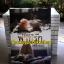 มัจจุราชพ่ายรัก / กุหลาบสีนิล ( เพลิงรมย์ ) หนังสือใหม่ทำมือ**สนุกคะ** thumbnail 1