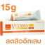 VITARA Clinda-Gel 7g เจลใสแต้มสิว ดีกว่าแบบน้ำ ช่วยลดการอักเสบของสิว และป้องกันการเกิดรอยดำ - หลอดเล็ก thumbnail 2