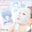 Snowgirl Sleeping Pack Serum thumbnail 2