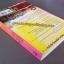 เจ้าสาวจอมมารยา / แรกอรุณ สนพ.ทัช หนังสือใหม่ ***มีตำหนิตามรูป *** thumbnail 3