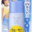 Biore UV Perfect Milk SPF50/PA+++ thumbnail 1