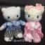 ตุ๊กตาคิตตี้ Kitty ชุดกิโมโนญี่ปุ่น 18 cm thumbnail 2