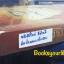 วิมานสวาท / ใบบัว,baiboau ,ญาณกวี หนังสือใหม่ทำมือ***มีตำหนิ มุมสันปกถลอกเล็กน้อย *** thumbnail 1