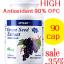 Lynae Grape Seed Extract 90 Caps ขนาด 3 เดือน บำรุงผิวและฟื้นฟูสุขภาพ thumbnail 1