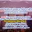 ถ่านไฟเก่า / ผีเสื้อสามสี / สนพ.ซิมพลีบุ๊ค หนังสือใหม่ thumbnail 2