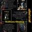 ซีรีย์ชุด เมียร่านราคี ( ร่านดอกทอง,เมียงู,นิราศราคี ) / มาลีร้อยสวาท หนังสือใหม่ทำมือ*** thumbnail 2