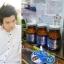 CLG500 คอลลาเจนจากญี่ปุ่น รูปแบบเม็ด 100 เม็ด thumbnail 1