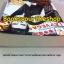 กรงเล็บมัจจุราช (ซีรีย์ชุดเทพบุตรกรีก ลำดับที่ 6 ) / ญาณกวี,baiboau , ใบบัว ( คู่ วูลฟ์ + พุดซ้อน )หนังสือใหม่สภาพเก่ามีตำหนิตามรูป thumbnail 2
