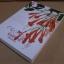 อุ่นนักรักนี้ / กลีบลำดวน หนังสือใหม่ thumbnail 2