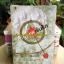กามเทพเร้นรัก / ระฆังเงิน พิมพ์คำ หนังสือใหม่ สนุกคะ thumbnail 1