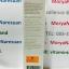 Physiogel Ai Cream โฉมใหม่ ราคาถูกสุดๆ (สั่งเพิ่มเป็น 2 หลอดส่งฟรี! EMS ) ชื่อเต็ม Physiogel Soothing Care A.I. Cream (จำหน่ายในไทย) หรือ Physiogel Calming Relief (จัดจำหน่ายในภูมิภาคเอเชียแปซิฟิค เช่น เกาหลี สิงคโปร์) ตัวเดียวกัน thumbnail 6