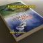 ทัณฑ์รักมัจจุราช / มัสยามันตรา สนพ อิงค์ หนังสือใหม่*** มีตำหนิจุดน้ำตาล 1 จุดเล็กน้อยคะ***สนุกคะ*** thumbnail 3
