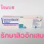 Robaz Gel 30g โรแบส Metronidazole 0.75% เจลแต้มสิว และบรรเทาการอักเสบแดง thumbnail 1