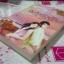 คิมหันต์ร้อยรัก / บุษบาฮาวาย หนังสือใหม่ thumbnail 3