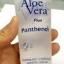 vitara aloeVera Gel Plus Panthenol120g.(ส่งฟรีEMS) thumbnail 1