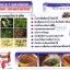 สุดยอดชา detox จาก UNICITY NATURE'S TEA INFUSION ชาสมุนไพรล้างพิษในผนังลำไส้ thumbnail 2