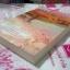คิมหันต์ร้อยรัก / บุษบาฮาวาย หนังสือใหม่ thumbnail 4