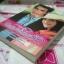 สาวบ้านไร่หัวใจมีรัก/รมณ-กรกวี-โยธกา # หนังสือใหม่ โปรส่งฟรี thumbnail 3