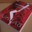 วิวาห์รักสีเพลิง / มณฑ์ชลัช หนังสือใหม่ thumbnail 2