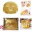 มาส์กหน้ากากทองคำ Collagen Crystal Facial Mask thumbnail 2