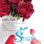 รักแท้ น้ำตาลวง / บุหลัน ลันตา มือสอง99% thumbnail 1
