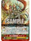 G-FC01/012 Six Realms Stealth Dragon, Jorurirakan Nubatama RRR