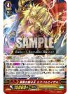 G-FC01/003. Purgation Lion Emperor, Mithril Eze Gold Paladin. GR