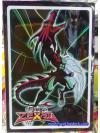 ซองใส่การ์ด Yugioh ลาย E-HERO เฟรมวิงแมน