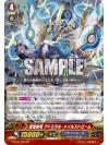 G-FC01/007. Blue Storm Master Dragon, Admiral MaelstromAqua ForceGR