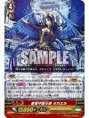 G-FC01/009. Holy Celestial, Mikael Angel Feather. RRR