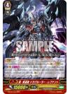 G-FC01/010. True Revenger, Dragruler Revenant. Shadow Paladin. RRR