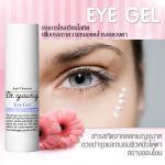 Dr. Young Eye Gel 1 ชิ้น