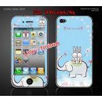 ฟิล์มกันรอย iPhone4/4s ลายการ์ตูนหน้าหลัง - ลาย กระต่าย
