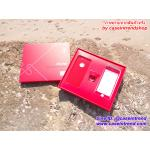 Case Iphone Red Gift Set Box - i7
