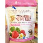 baby hiso collagen 7 ซอง