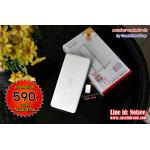 Powerbank - eloop E13 13000 mAh - สีขาว