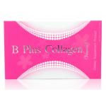 B-Plus Collagen บีพลัสคอลลาเจน 1กล่อง