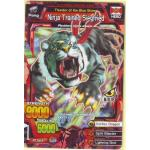 Animal Kaiser Evolution 1 Ultra Super Rare Ninja Trained Siegfried [A-125E] PREORDER