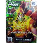 การ์ด HERO OF ROBOTS MOLECULE DEVICE [การ์ดเงิน] Ver.1
