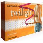 Twilight 1 กล่อง(50 capsules) กล่องละ 470 บาท