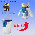 Kamen Rider Fourze  Foodroid  Hulashake (Bandai)
