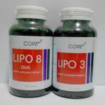 Lipo 8 + Lipo 3 50 Capslues ชุด ลดน้ำหนัก เห็นผลเร็วขึ้น ขายดี ที่สุด ฮิตที่สุด ขาย ส่ง ปลีก พร้อมส่ง นิยมมาก ลด น้ำหนัก เร่งการเผาผลาญ ไขมันส่วนเกิน