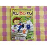 Sudoku PRO2 เล่ม 1