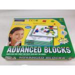 ระดับยาก(Advanced block)