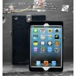 เคส iPad mini - Wesense Elegant สีดำ